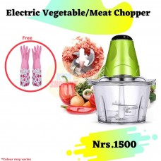 Electric Vegetable / Meat Chopper