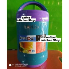 Two Layer Lunch Box/Food Jar/Hot Case Gas Liner Glass Liner 1.4 l