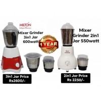 Sumeet 2 Jar Mixer Grinder 550W